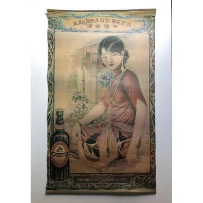Large Asian Advertising Poster, circa Period The 1930s Asia Art Deco Period