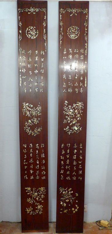 MOTHER-OF-PEARL INLAY INDOCHINA PANELS